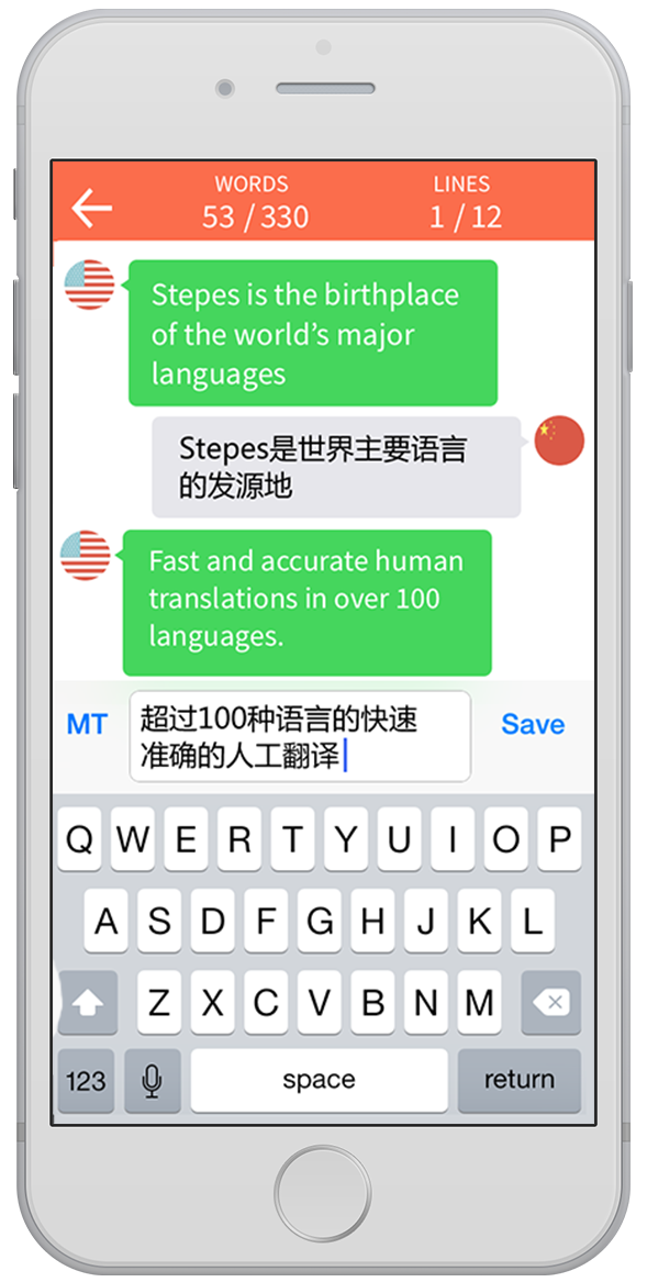 Download Stepes – The Best Translation App | Stepes