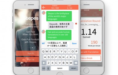 New Mobile App Helps Companies Overcome Language Barriers When Going Global