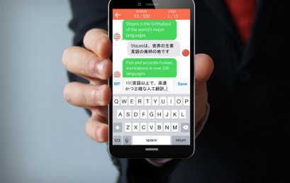 "Stepes, World's First Chat-Based Mobile Translation App, Ushers in Era of ""Big Translation"""