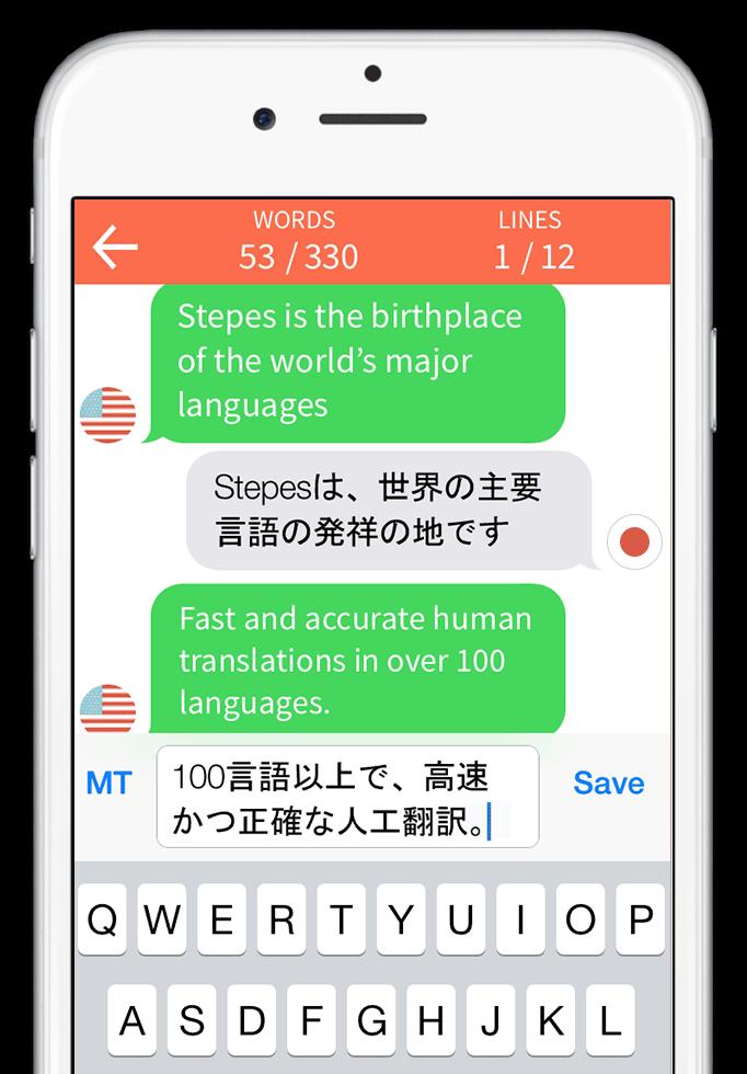 Stepes Revolutionizes Translation