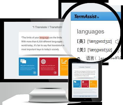 term_assist_mac